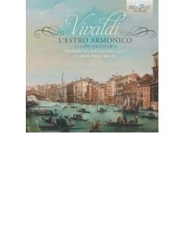 『調和の霊感』全曲 グリエルモ&ラルテ・デラルコ(2CD)
