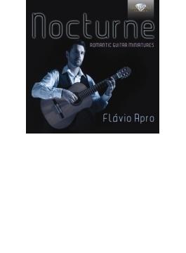 『ノクターン~ギター小品集』 フラヴィオ・アプロ