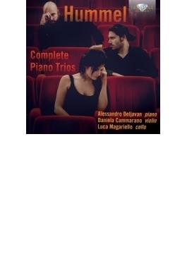 ピアノ三重奏曲全集 デリャヴァン、カッマラーノ、マガリエッロ(2CD)