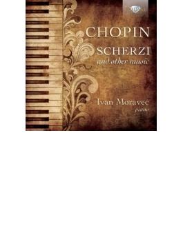 4つのスケルツォ、マズルカ集、練習曲集 モラヴェツ