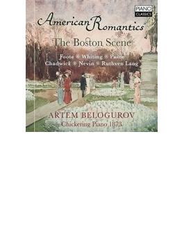 『ボストンの情景~アメリカの作曲家によるピアノ曲集』 アルテム・ベログロフ