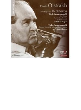 ヴァイオリン協奏曲、三重協奏曲 オイストラフ、クリュイタンス&フランス国立放送管、オボーリン、クヌシェヴィツキー、サージェント&フィルハーモニア管