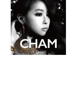 Vol.1: Cham