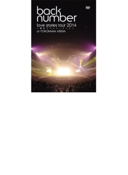 """love stories tour 2014 ~横浜ラブストーリー2~"" 【通常盤】"