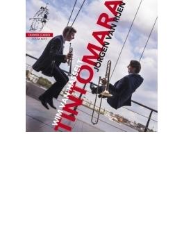 『ティントマラ~トランペットとトロンボーンのための作品集』 ヴィム・ヴァン・ハッセルト、ヨルゲン・ヴァン・ライエン
