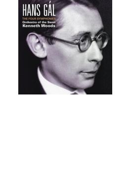 交響曲全集 ケネス・ウッズ&オーケストラ・オブ・ザ・スワン(2CD)