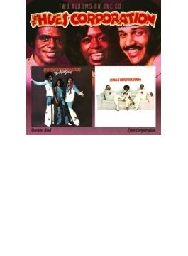 Rockin Soul / Love Corporation (Rmt)