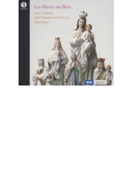 Les Maries Du Rhin-rhenisch Hymns Of Praise To The Virgin From Ca 1500: Jonas / Ala Aurea Ars Choralis Coeln