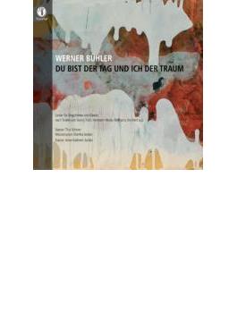 Du Bist Der Tag Und Ich Der Traum-lieder: Scherer(S) M.jordan(Ms) A-k.jordan(P)