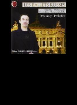 Rimsky-korsakov: Scheherazade, Stravinsky: Petrouchka, Prokofiev: Romeo & Juliet, Cinderella