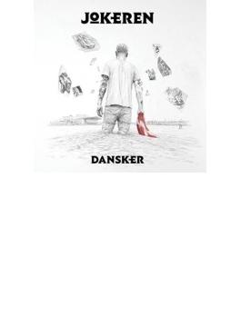 Dansker
