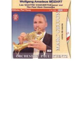 Horn Concerto, 1-4, : Geujon(Corno Da Caccia) Kuentz / Paul Kuentz O