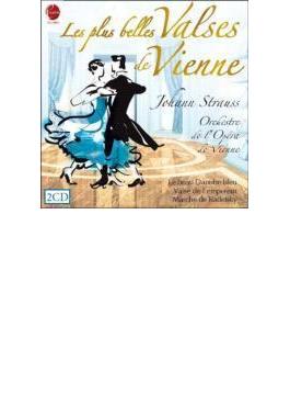 Les Plus Belles Valses De Vienne: A.scholz / Redel / Michalski / Vienna Opera O