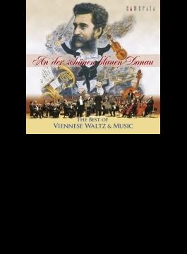 Vienna Waltzes & Favourite: Theimer / Rudner / Bauer-theussl / Wiener Opernball O
