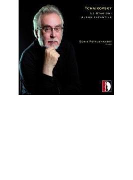 The Seasons, Album For Children: Petrushansky(P)