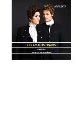 Les Amants Trahis, Thetis, Etc: Guillmette(S) P.sly(Br) Beausejour(Cemb)