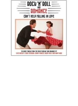 Rock'n'roll & Romance - Can't Help Falling In Love