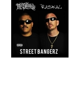Street Bangerz