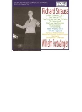 フルトヴェングラー/リヒャルト・シュトラウス録音集 ベルリン・フィル、ハンブルク国立フィル、フィルハーモニア管、フラグスタート、他(3CD)