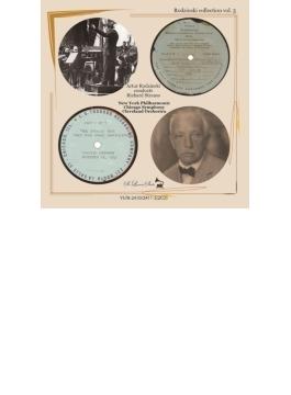 ツァラトゥストラはかく語りき、『エレクトラ』短縮版、『ばらの騎士』ワルツ ロジンスキー&シカゴ響、ニューヨーク・フィル、他(2CD)