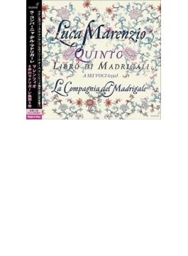 『6声のマドリガーレ集第5巻』 ラ・コンパーニャ・デル・マドリガーレ