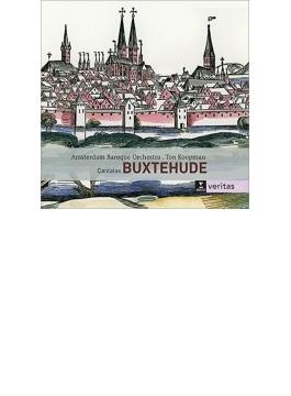 カンタータ集 コープマン&アムステルダム・バロック管、ヤーコプス、プレガルディエン、他(2CD)