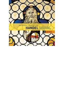 主は言われた、シオンへの道は悲しみ、司祭ザドク ガーディナー&モンテヴェルディ管弦楽団&合唱団(2CD)