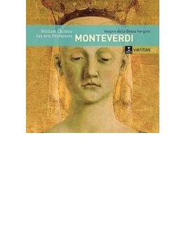 聖母マリアの夕べの祈り クリスティ&レザール・フロリサン(2CD)