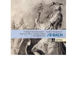 ヨハン・ベルンハルト・バッハ:管弦楽組曲第1番~第4番、テレマン:ミュゼット、他 ヘンゲルブロック&フライブルク・バロック管(2CD)