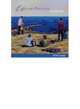 『ウアレケナ~ギター四重奏による音楽集』 ファンダンゴ・カルテット