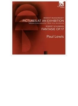 ムソルグスキー:組曲『展覧会の絵』、シューマン:幻想曲 ポール・ルイス