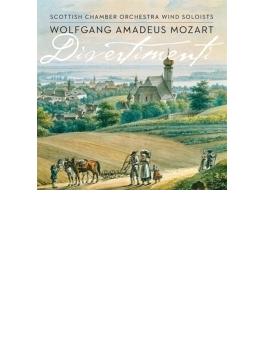 ディヴェルティメント集、セレナード第11番 スコットランド室内管弦楽団ウィンド・ソロイスツ