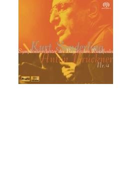 交響曲第4番『ロマンティック』 ザンデルリング&バイエルン放送交響楽団(1994)(シングルレイヤー)