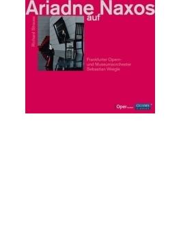 『ナクソス島のアリアドネ』全曲 ヴァイグレ&フランクフルト歌劇場、ニールンド、レイ、他(2013 ステレオ)(2CD)