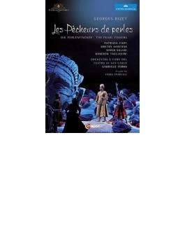 『真珠採り』全曲 スパルヴォリ演出、フェッロ&ナポリ・サン・カルロ劇場、チオーフィ、コルチャク、他(2012 ステレオ)(2DVD)