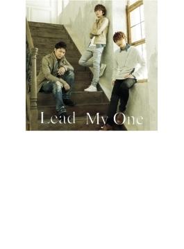 My One (+DVD)【初回限定盤A】