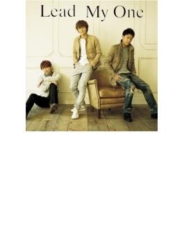 My One (+DVD)【初回限定盤B】