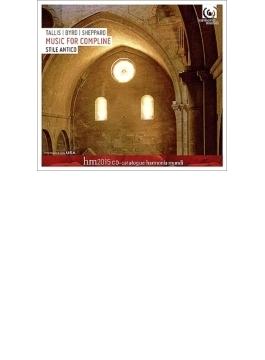 終祷のための音楽 スティレ・アンティコ(レーベル・カタログ付)