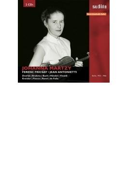 ドヴォルザーク:ヴァイオリン協奏曲(放送音源)、ブラームス:ソナタ第1番、他 マルツィ、フリッチャイ&RIAS響、アントニエッティ(1953~66)(2CD)