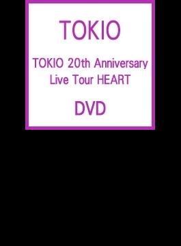 TOKIO 20th Anniversary Live Tour HEART (DVD)