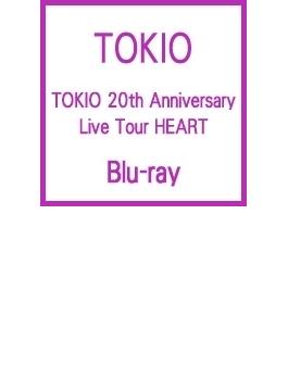 TOKIO 20th Anniversary Live Tour HEART (Blu-ray)