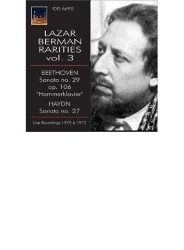 ベートーヴェン:ピアノ・ソナタ第29番『ハンマークラヴィーア』、ハイドン:ピアノ・ソナタ ベルマン(1975、72)