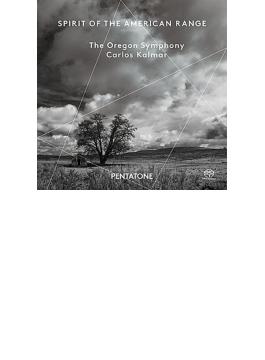 コープランド:交響曲第3番、アンタイル:ジャズ・シンフォニー、ピストン:不思議な笛吹き カルマー&オレゴン響