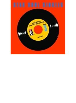 Complete Stax / Volt Soul Singles, Vol.3: 1972-1975 (Ltd)