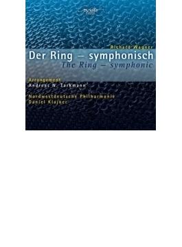 『ニーベルングの指環』~タルクマン編曲管弦楽版 クライナー&北西ドイツ・フィル(2SACD)