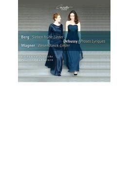 ワーグナー:ヴェーゼンドンク歌曲集、ドビュッシー:抒情的散文、ベルク:7つの初期の歌曲 ペルジケ、トゥキアイネン