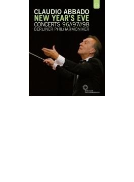 ジルヴェスター・コンサート1996、1997、1998 アバド&ベルリン・フィル(3BD)