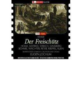 Der Freischutz: Jochum / Bavarian Rso Seefried Streich Holm Bohme