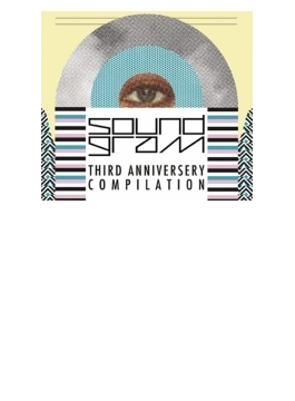 Soundgram 3rd Anniversary Compilation