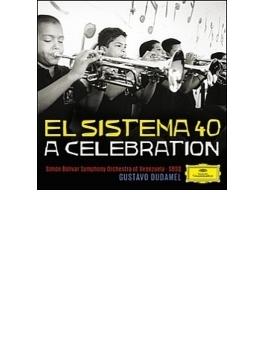 『エル・システマ40周年記念アルバム』 ドゥダメル&シモン・ボリバル・ユース・オーケストラ、シモン・ボリバル弦楽四重奏団